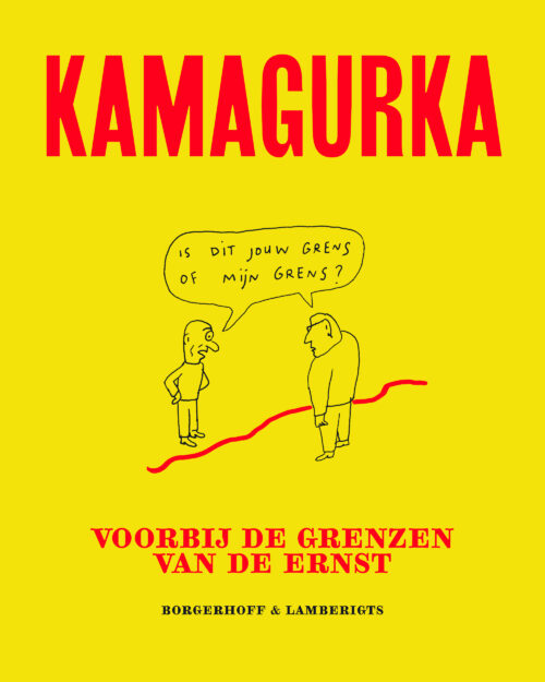 Kama Cover Front