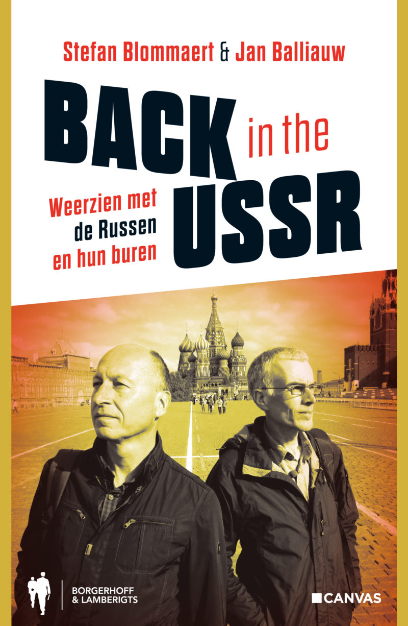 Back In The Ussr Hr