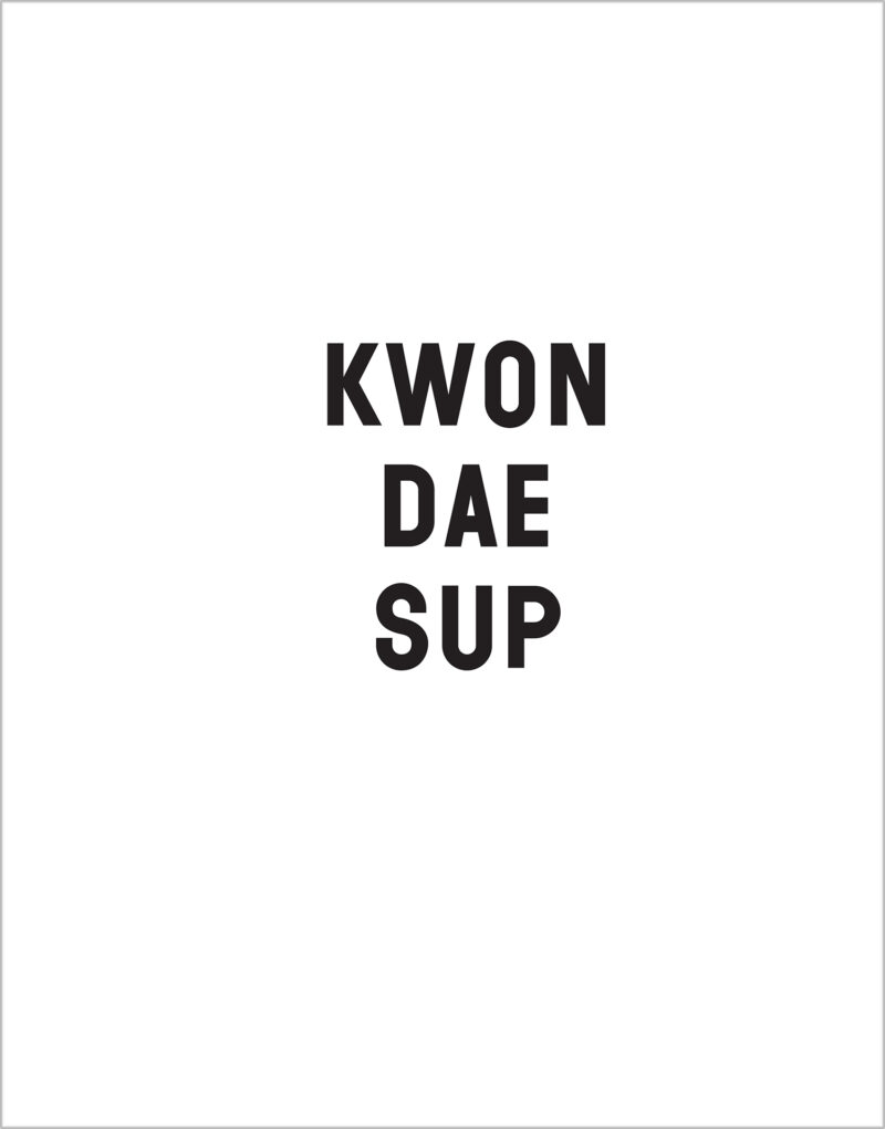 Kwon Dae Sup Cover Hr 1500 Px